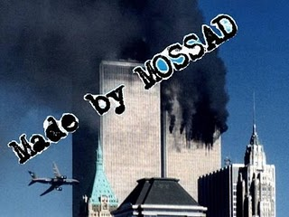 https://wakeupbd.files.wordpress.com/2011/06/911mossad.jpg?w=300